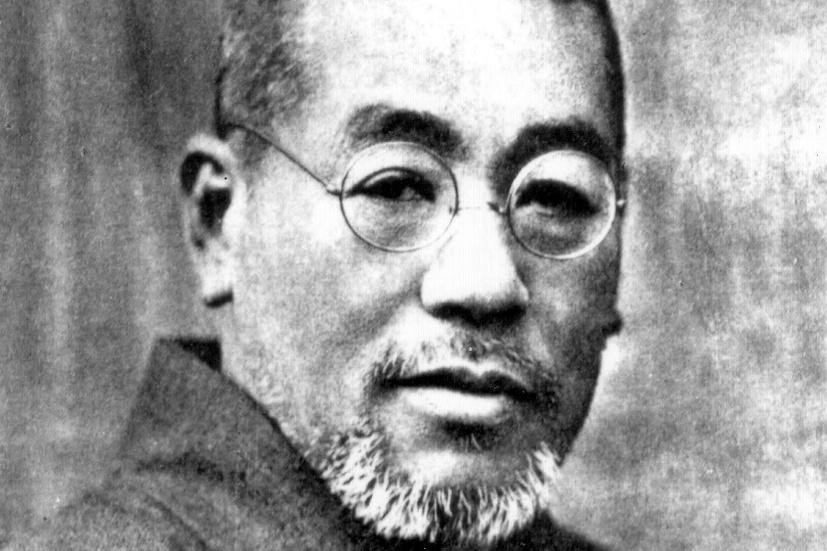 Mikao Usui: o criador do método Usui Reiki Ryoho | Foto: Web
