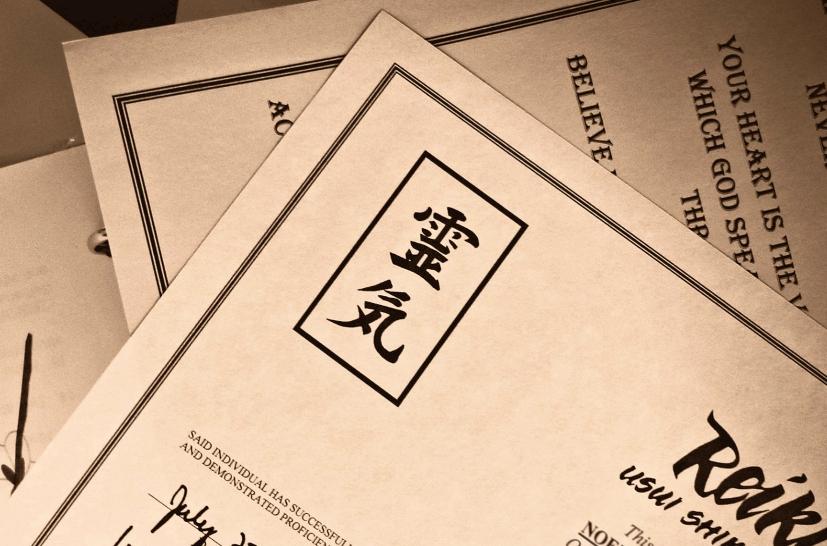 Certificado de Reiki: o Reiki como compromisso com a sua própria felicidade | Foto: Noel Gondek/Creative Commons